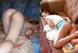 Novinhas dormindo