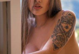 Nudes da gostosa Aline Faria